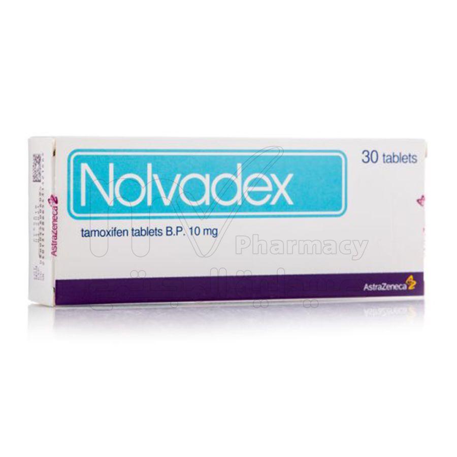 نولفاديكس 10مجم 30قرص