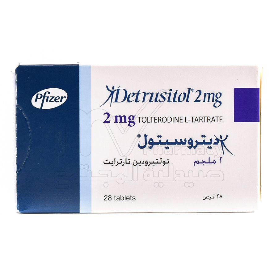 ديتروسيتول 2مجم 28 قرص