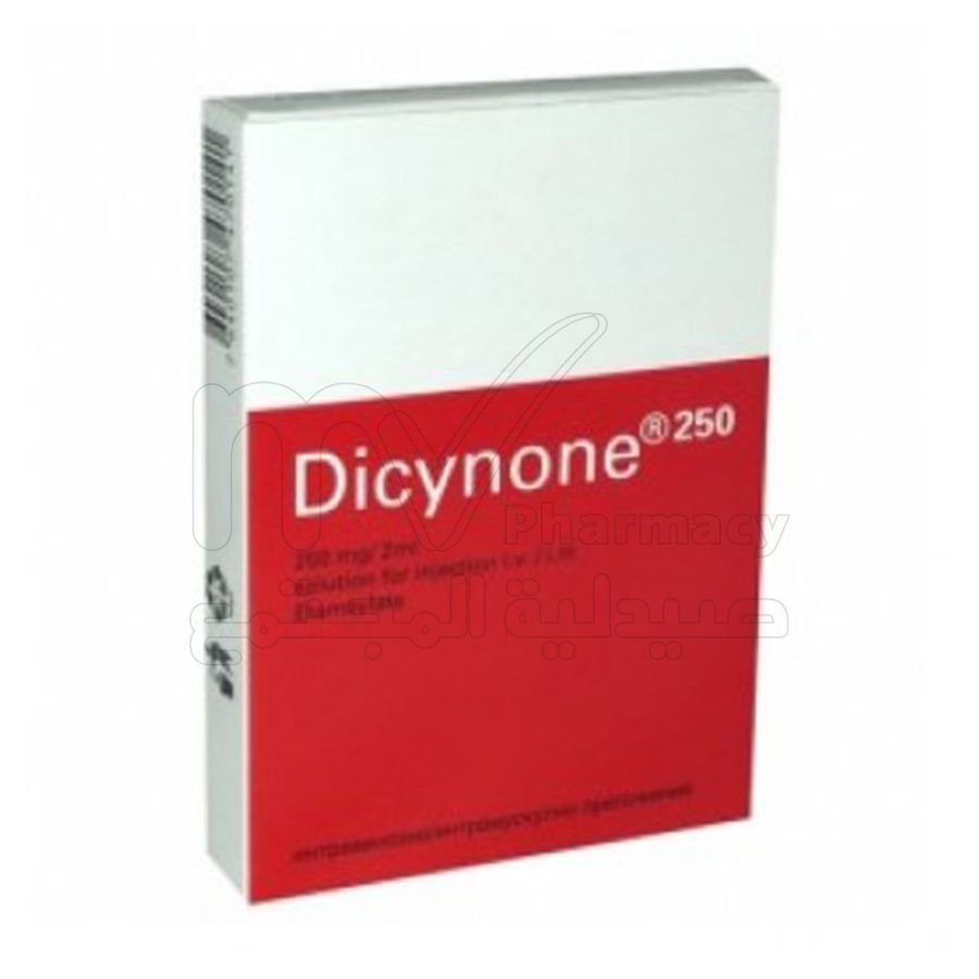 ديسينون 250مل حقن