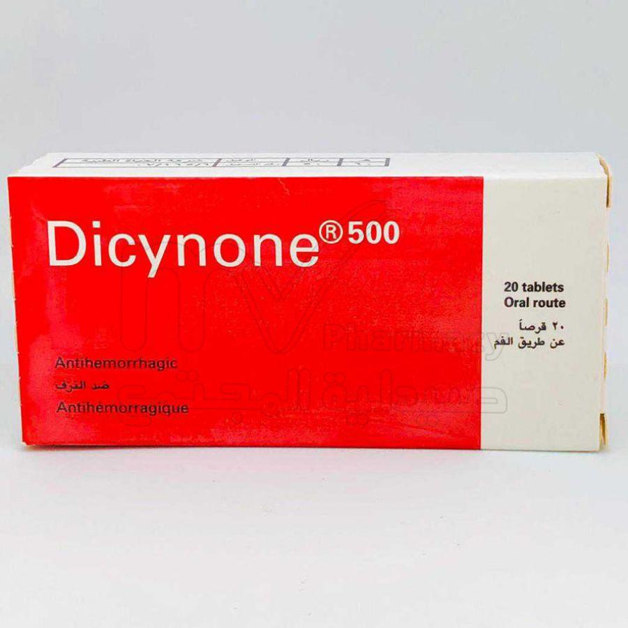 ديسينون 500مجم أقراص