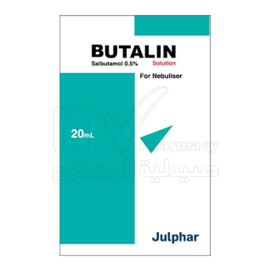 بوتالين محلول