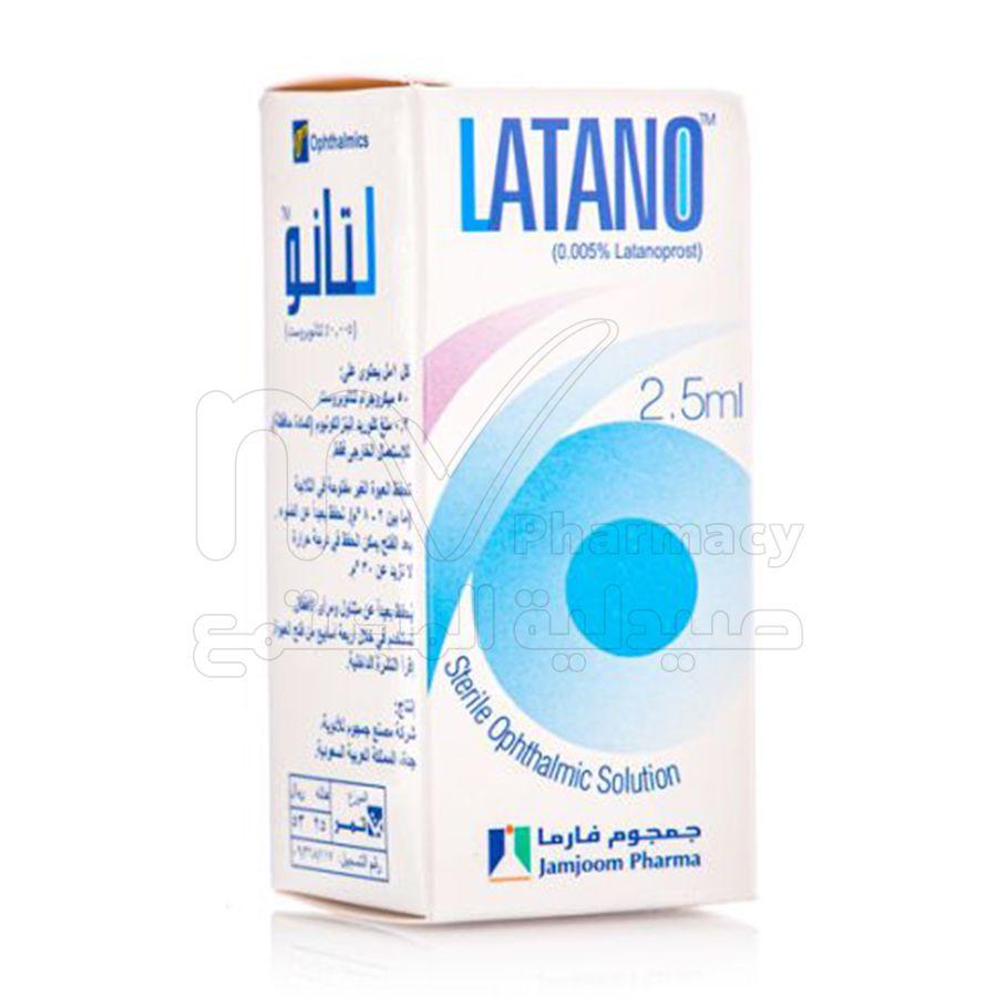 لاتانو  قطره عين 0.005%