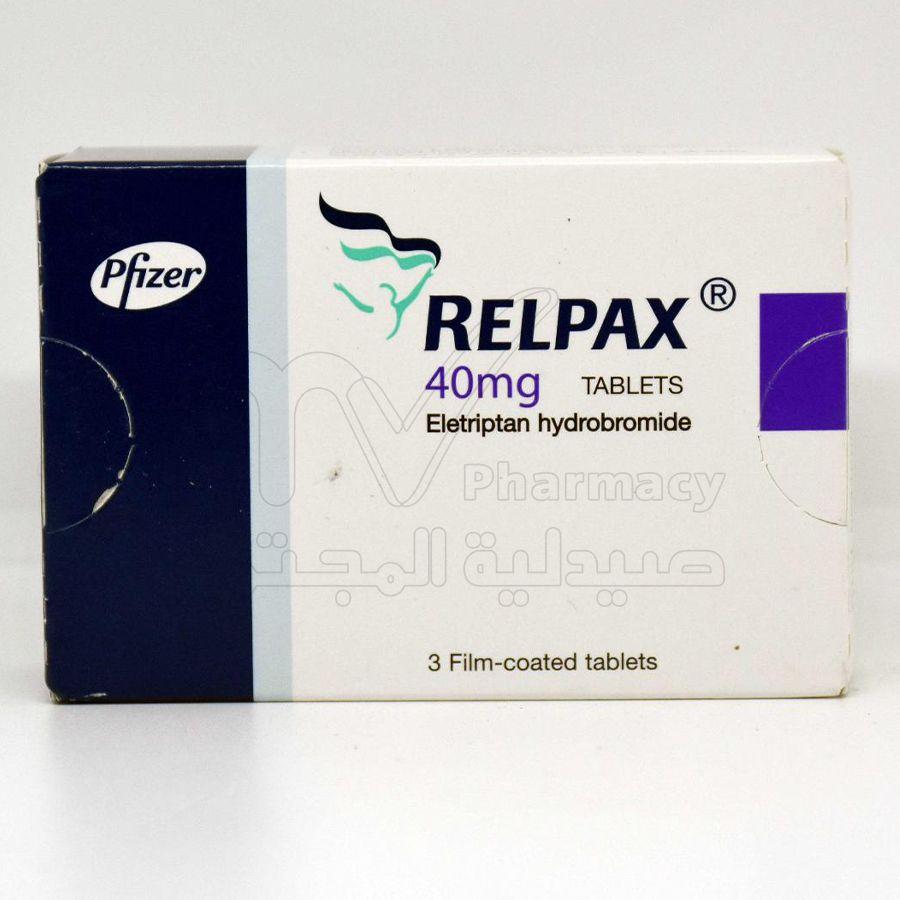 ريلباكس 40مجم 3 أقراص