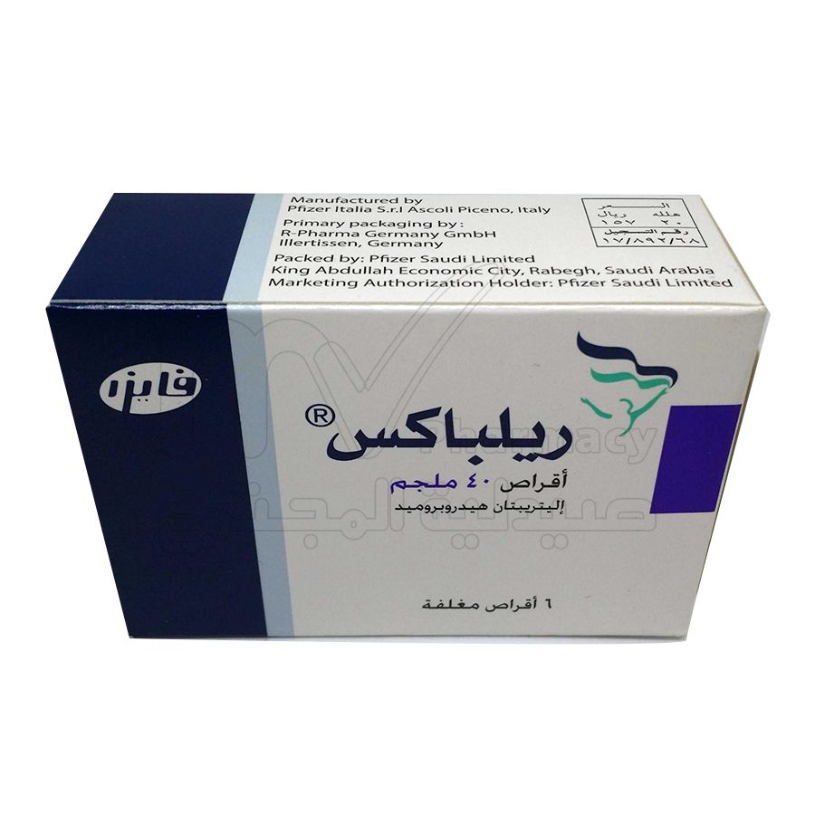 ريلباكس 40مجم 6أقراص