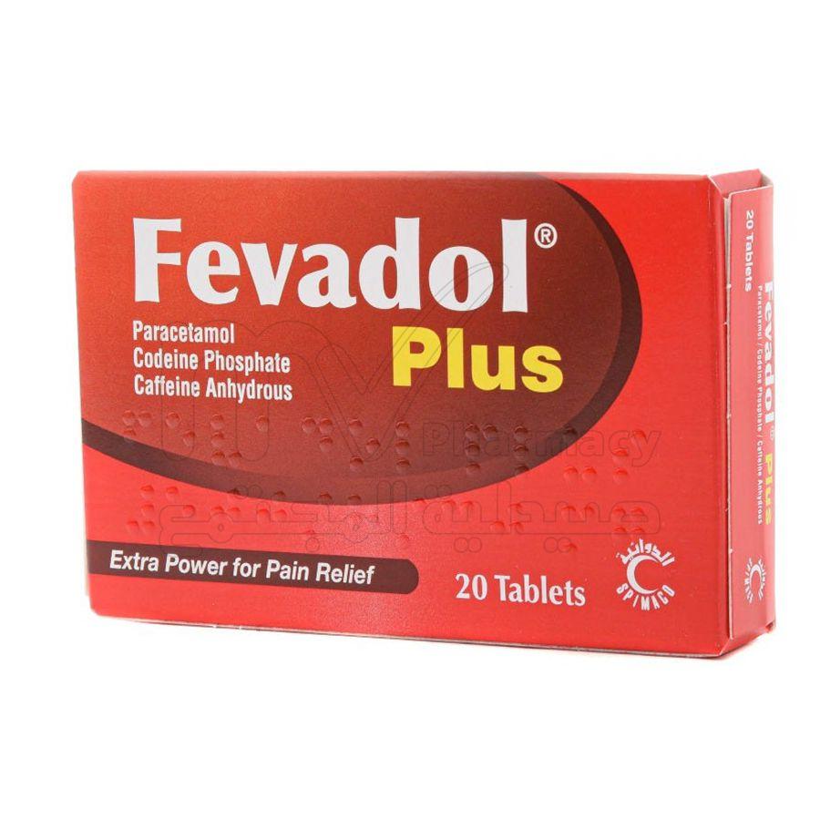 فيفادول بلس أقراص