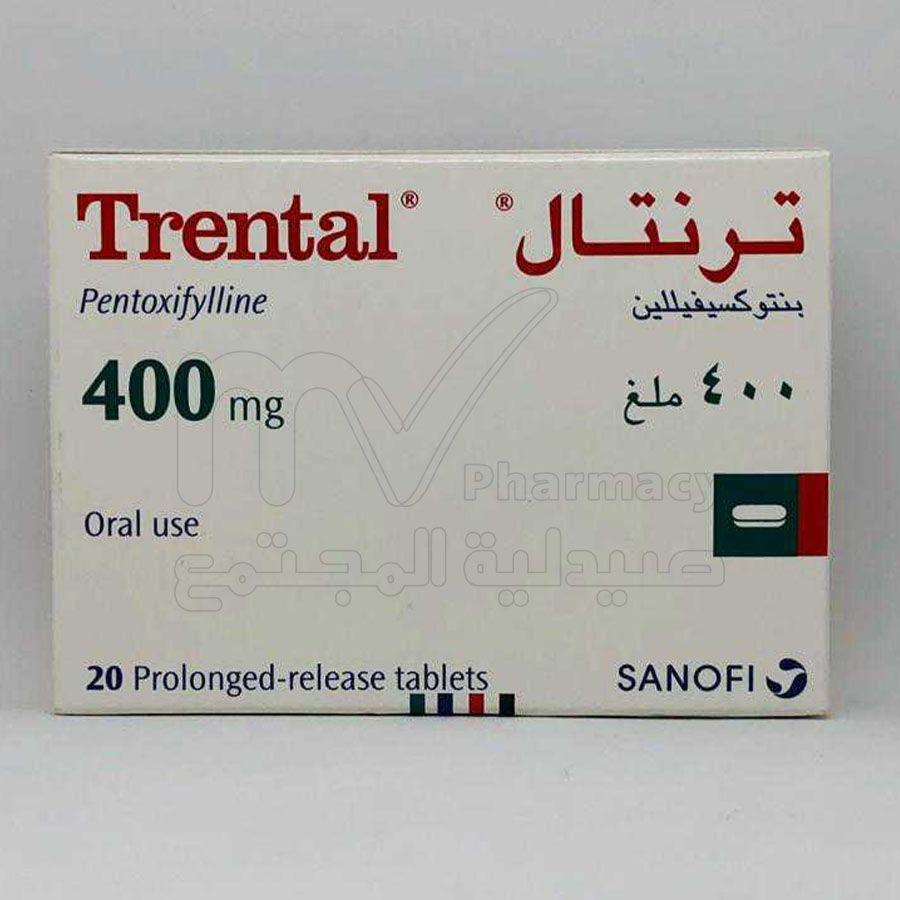 ترينتال 400مجم 20قرص