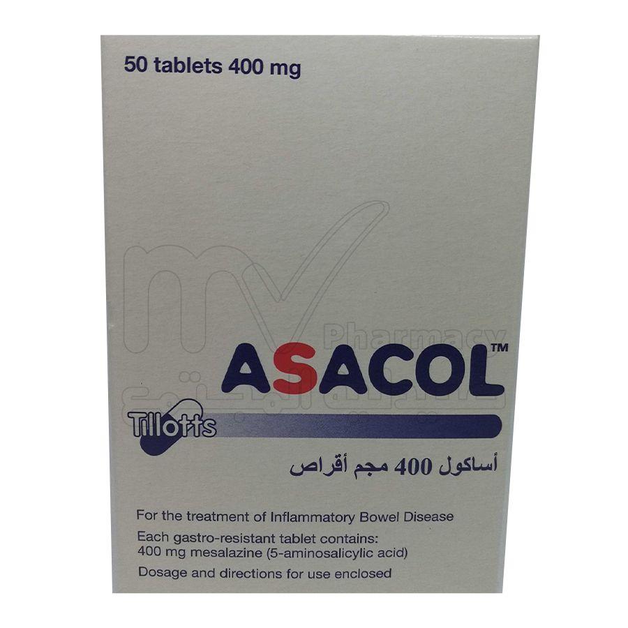 اساكول 50 أقراص
