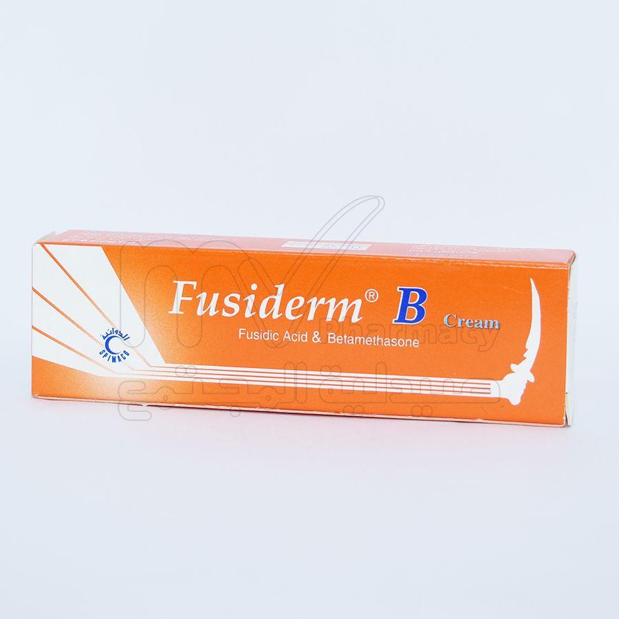 فيوسيديرم -بي كريم