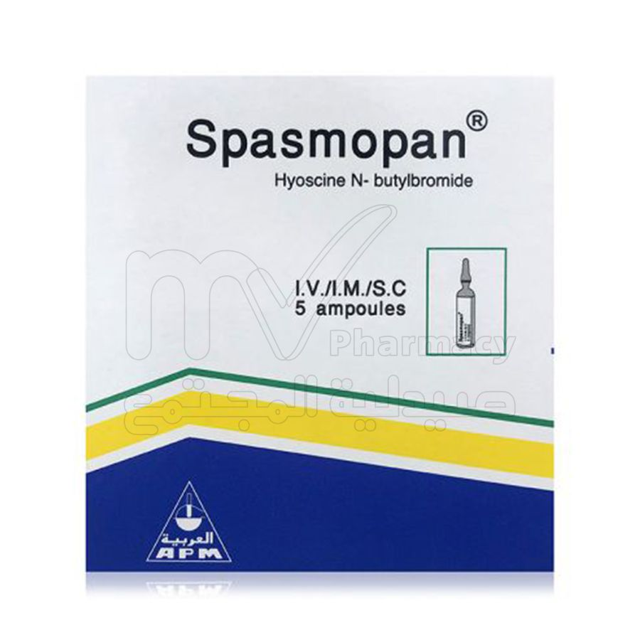 سبازموبان 5 أمبول