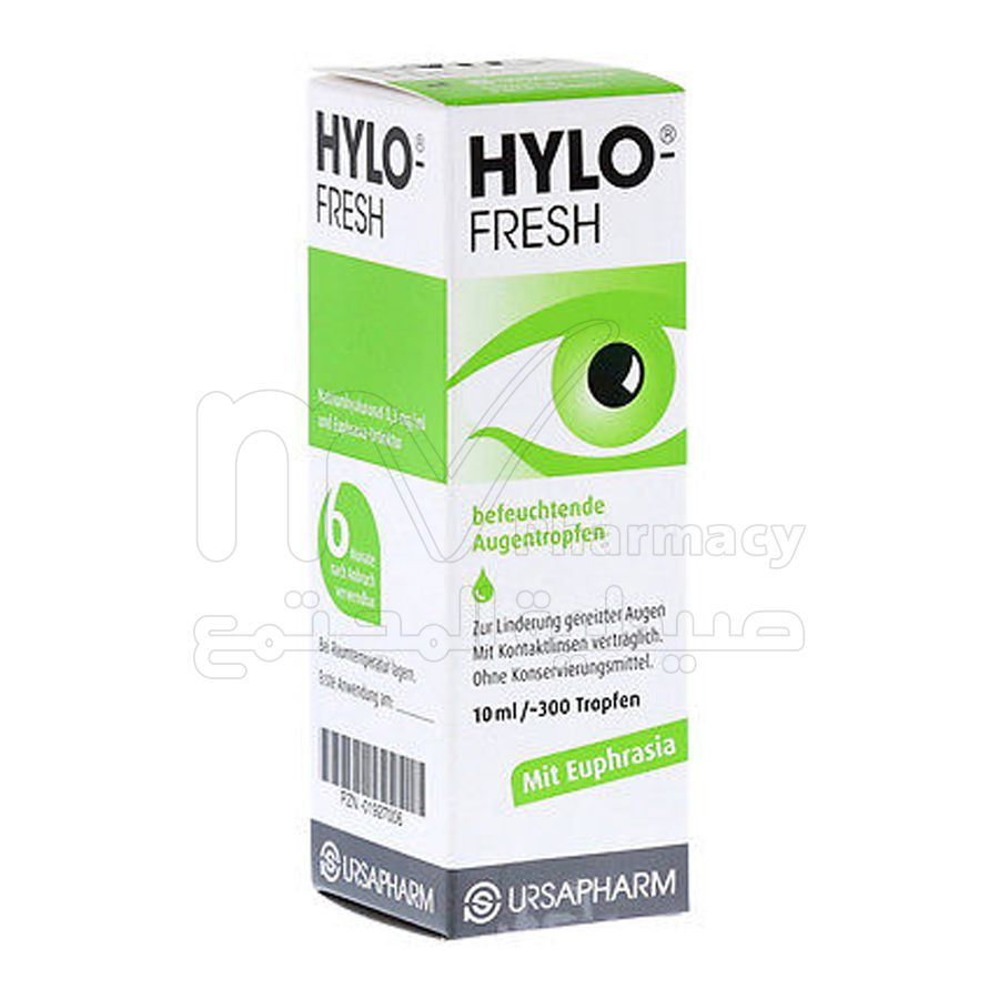 هيلو فريش 10مل قطره عين