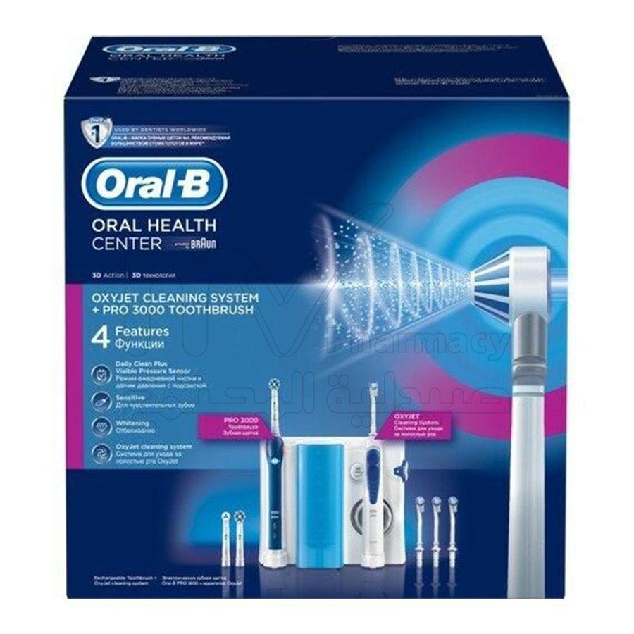 أورال-بي بخاخ أوكسي جيت + فرشاة الأسنان الكهربائية أورال-بي  برو 3000