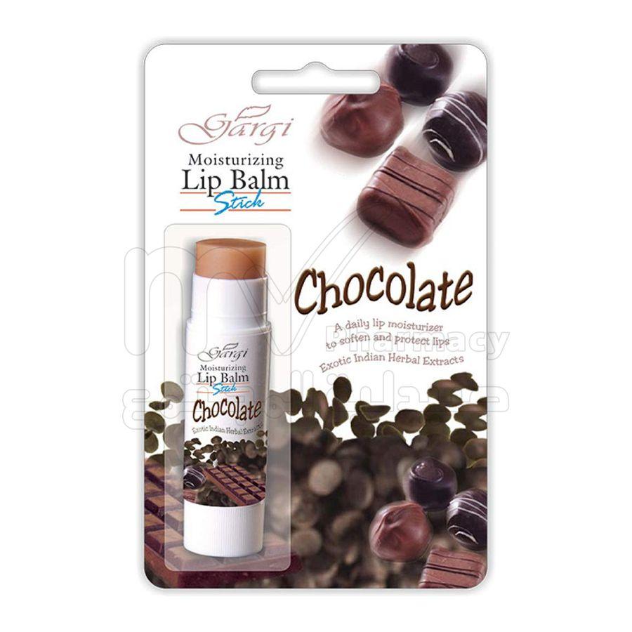 مرطب شفاه ليب بالم شوكولاته