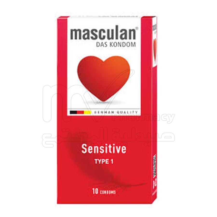 ماسكولان عازل طبي كبير رقم1