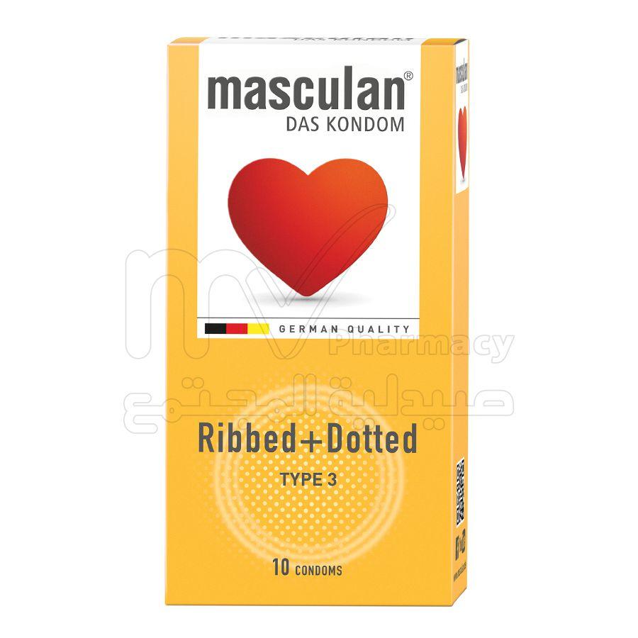 ماسكولان عازل طبي كبير رقم3