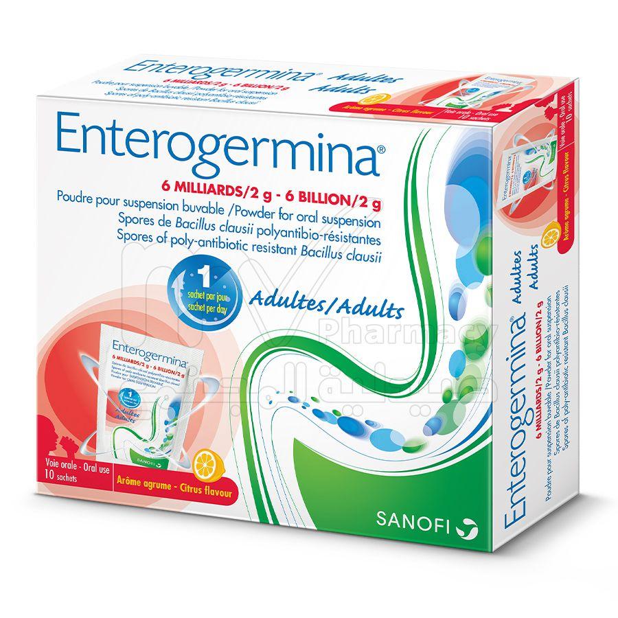 انتيروجيرمينا 6 مليارات /2 غ