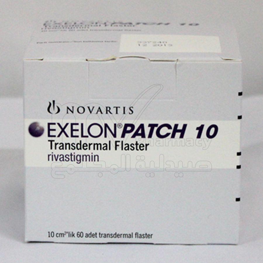 اكسيلون 9.5 مجم