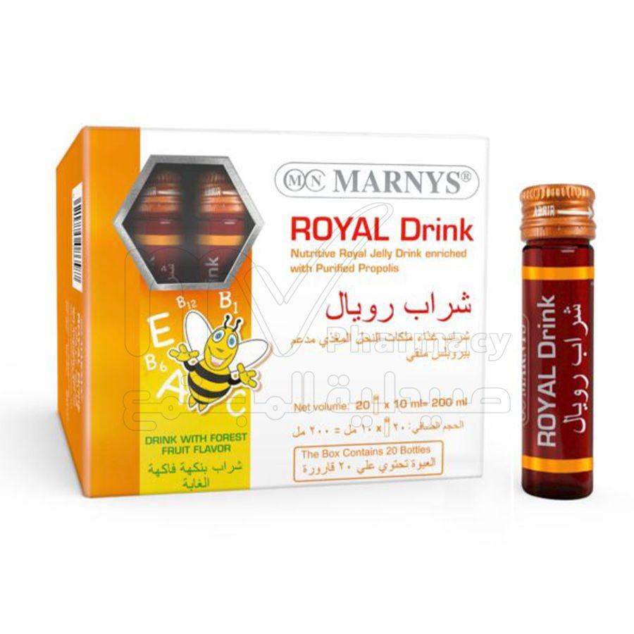 مارنيز شراب رويال 200مل