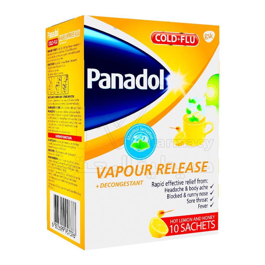 بانادول استنشاق البخار