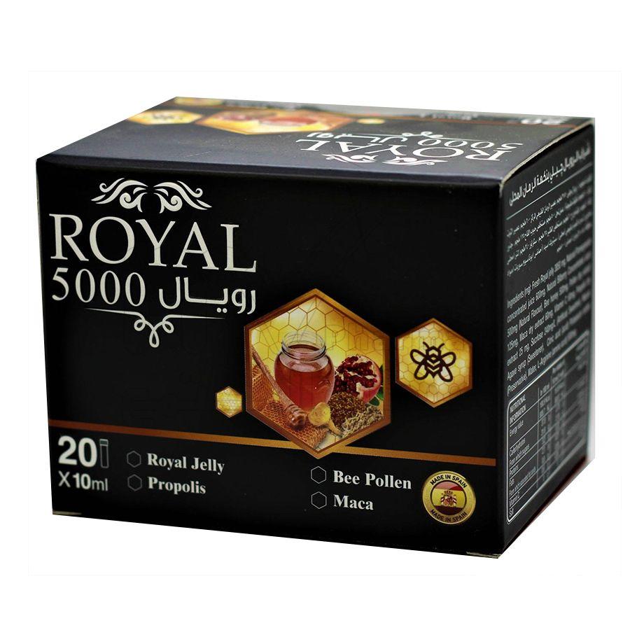 رويال 5000