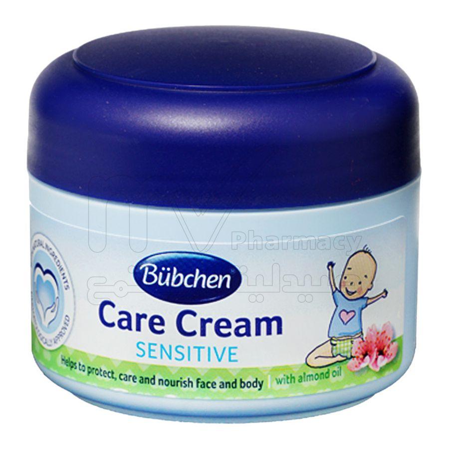 بوبشن ، كريم العنايه للأطفال ، للبشرة الحساسة 75 مللي