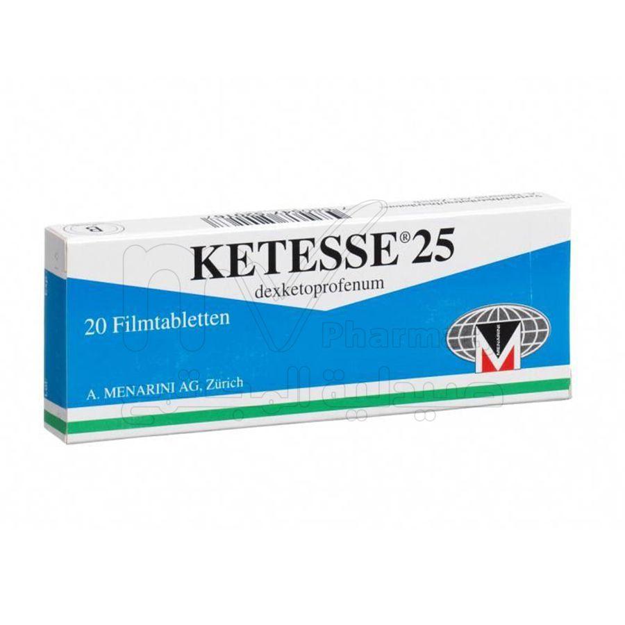 كيتيس 25مجم أقراص