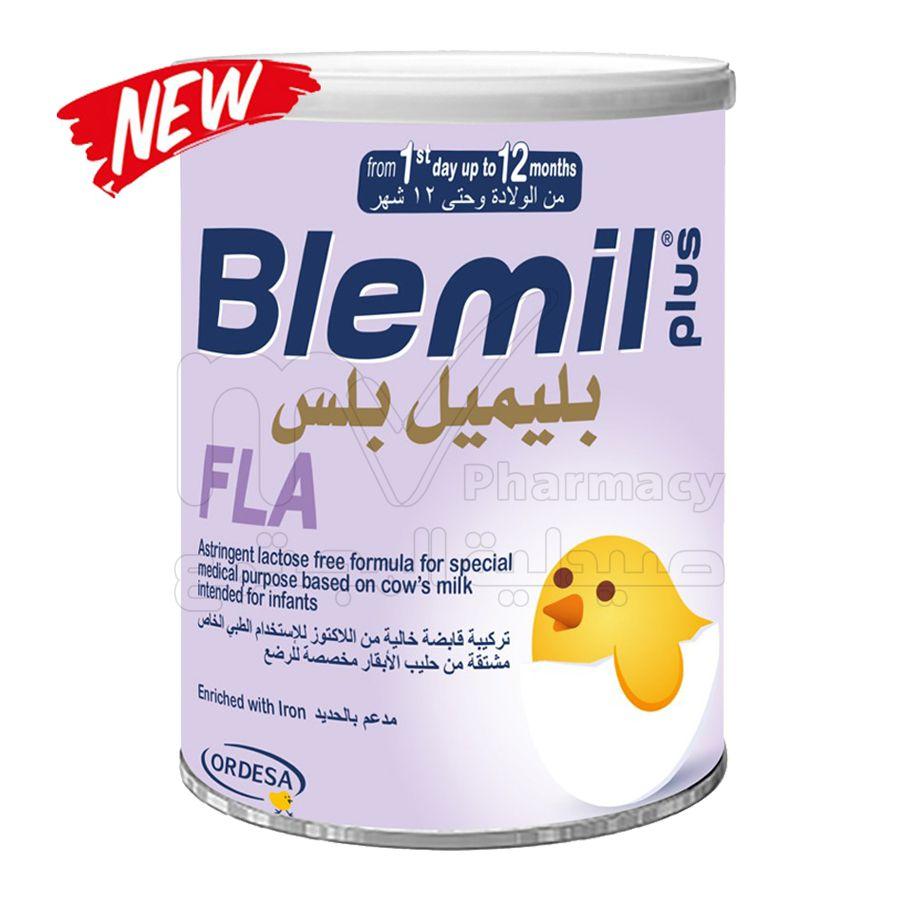 بليميل بلس اف ال ايه 250جم