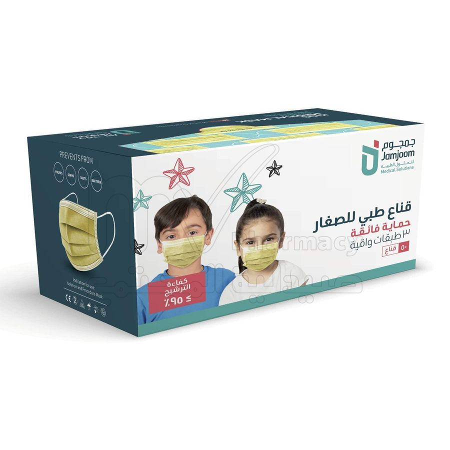 جمجوم قناع وجه طبي للأطفال 50 حبة