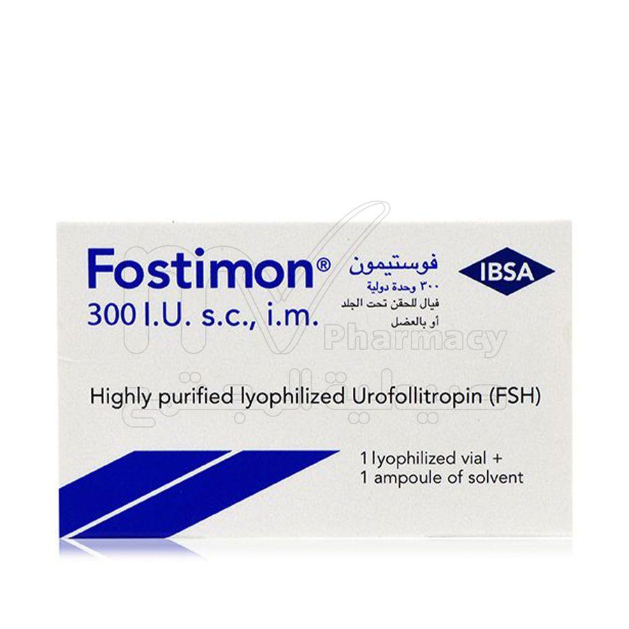 فوستيمون 300 وحده دوليه حقن
