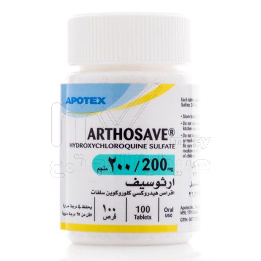 ارثوسيف 200 مجم أقراص