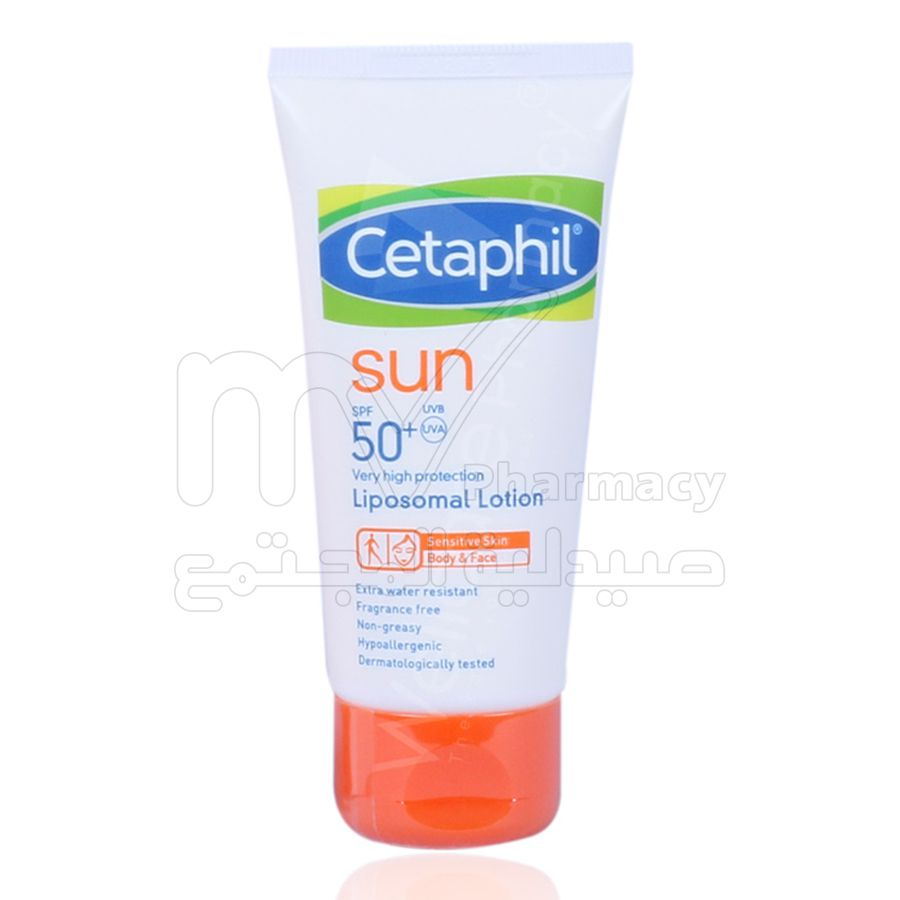 سيتافيل واقي شمس spf50