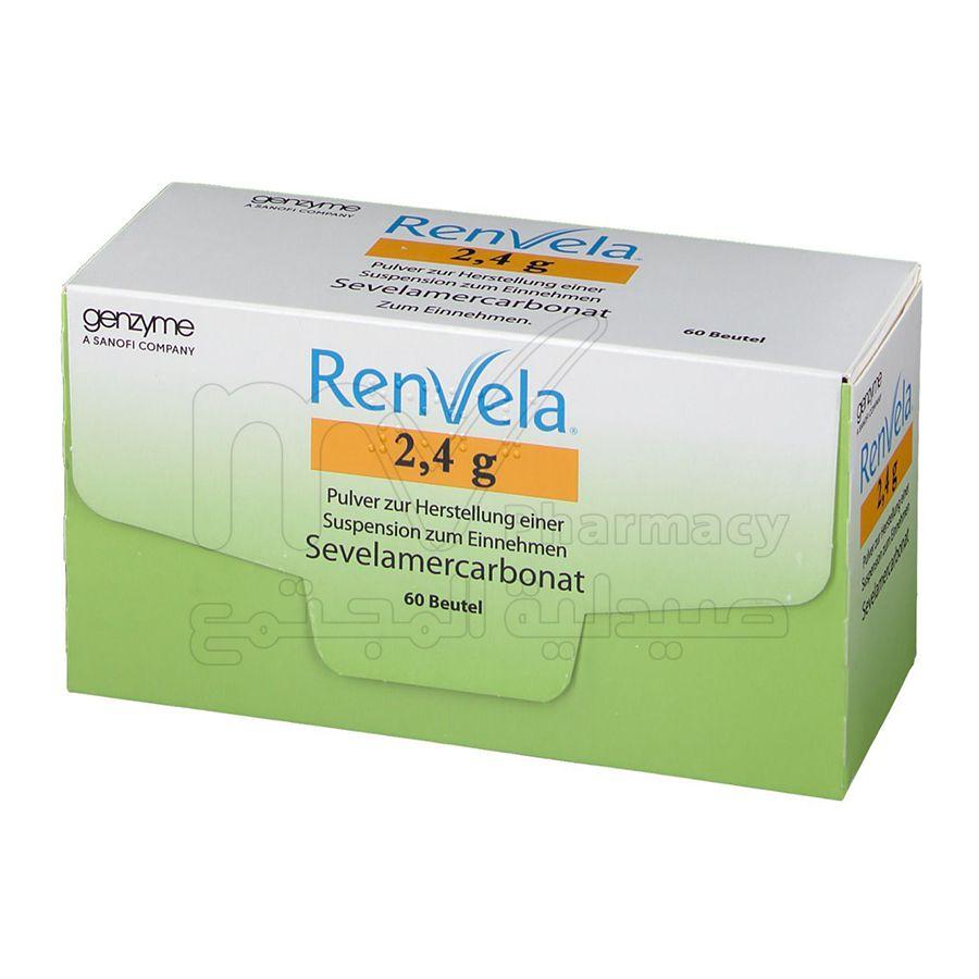 رنفيلا 2.4 جم 60 كيس