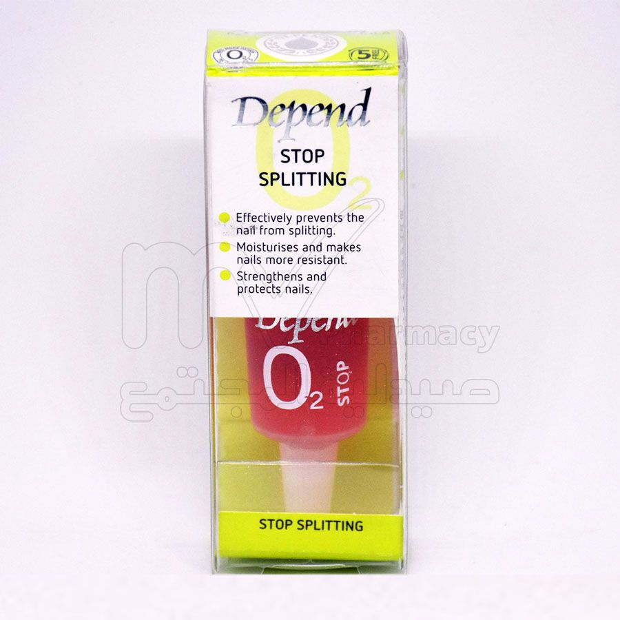 ديبند عناية اظافر O2 تكسير10مل