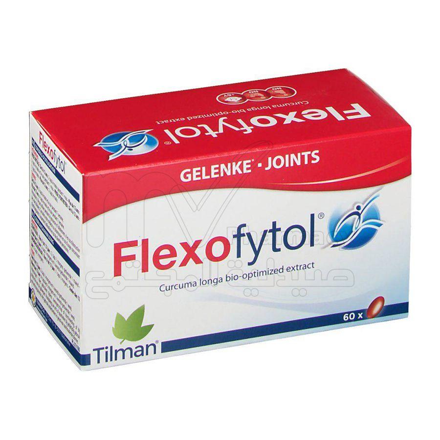 فليكسو فيتول 60 أقراص