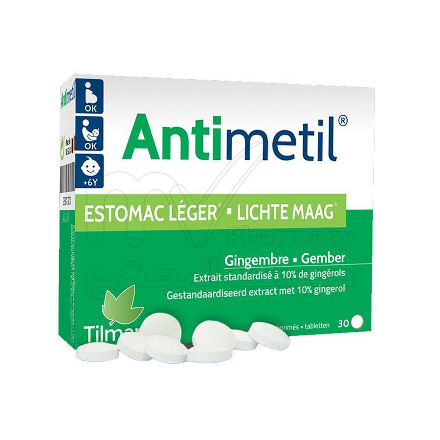 أنتيميتيل 30 أقراص