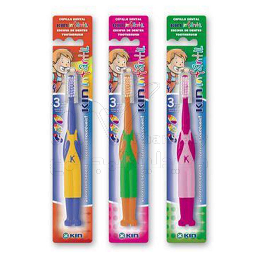 فرشاة اسنان كين للاطفال