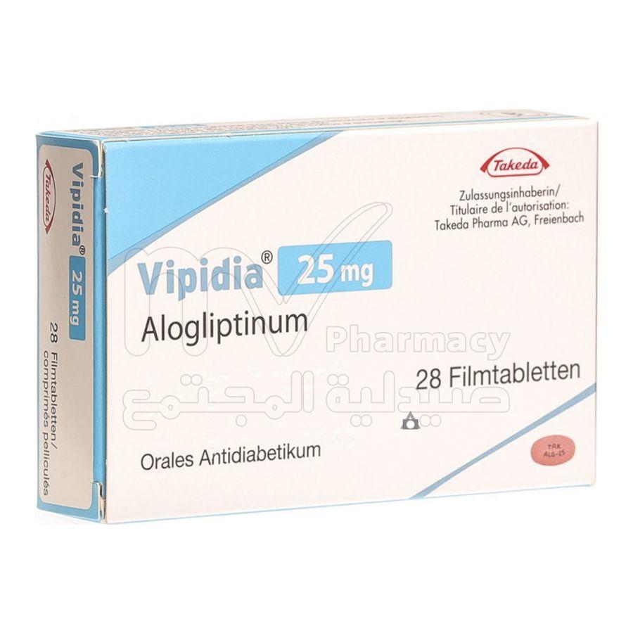 فيبيديا 25 مجم 28 أقراص