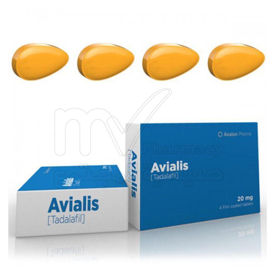 أفياليس 20 مجم 4 أقراص