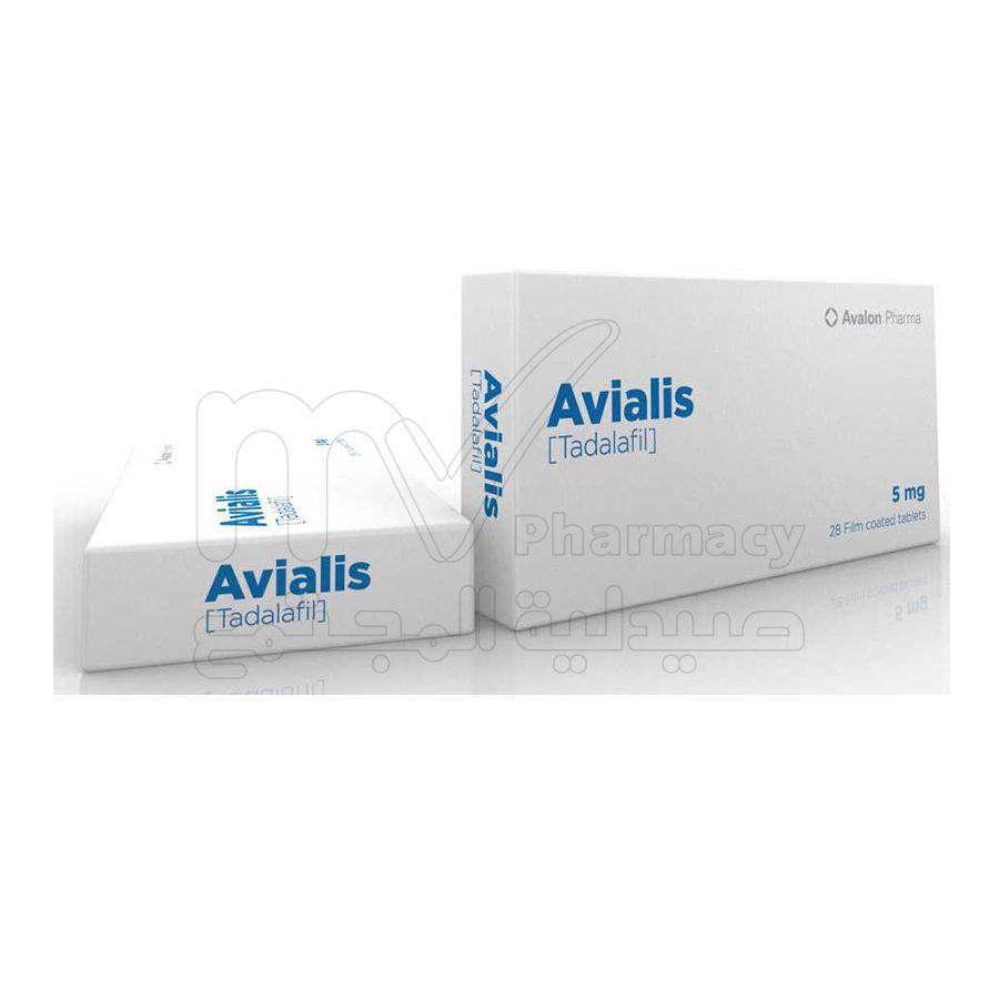 أفياليس 5 مجم 28 أقراص
