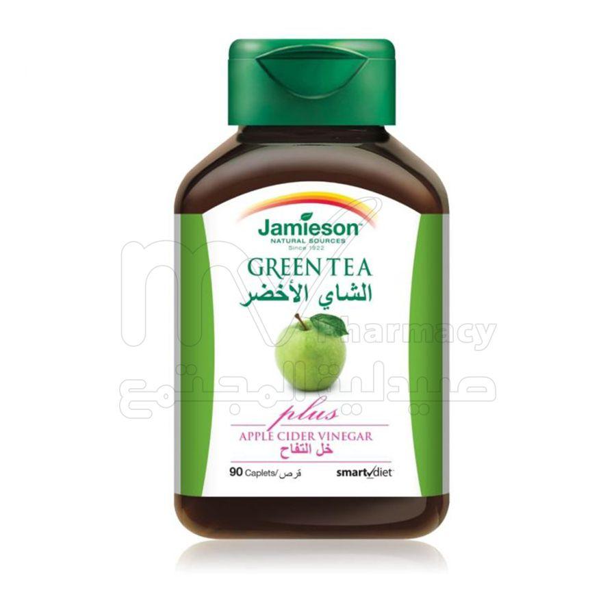 جاميسون شاي أخضر+تفاح 90كبسولة