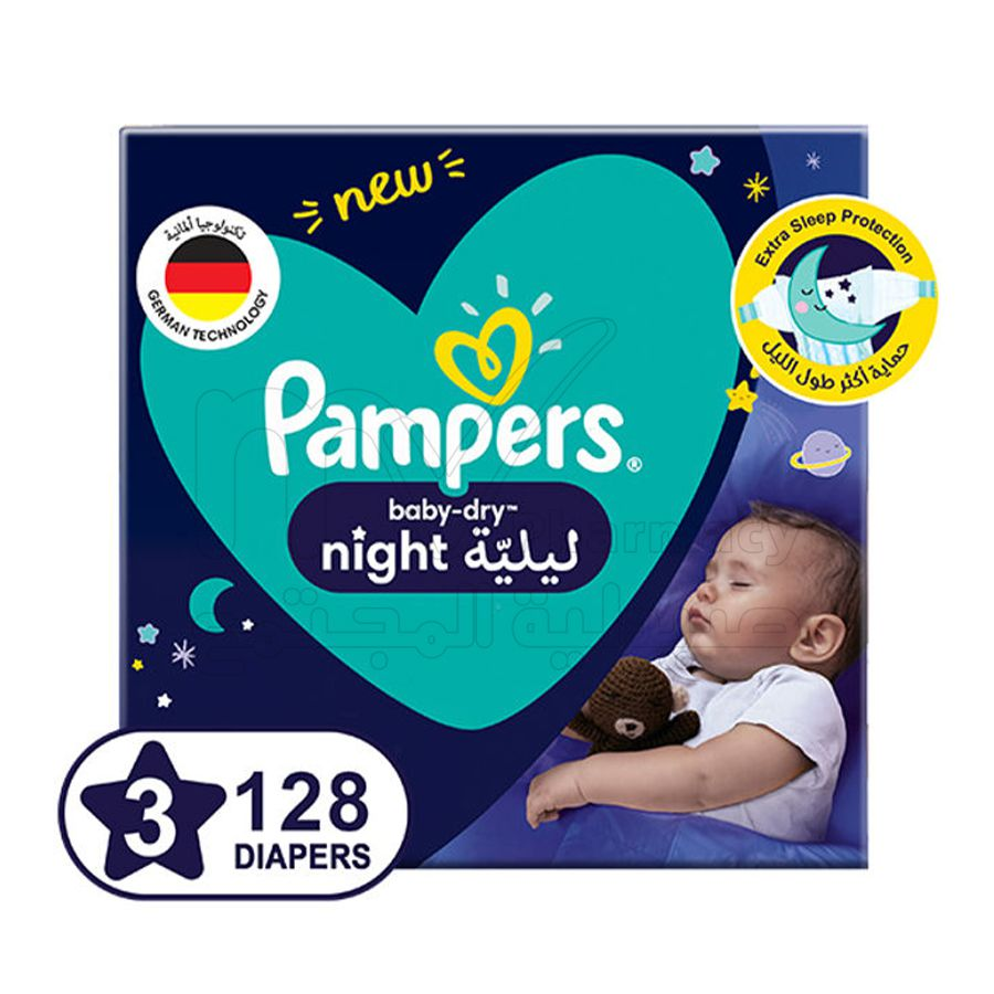 بامبرز ليلية(3) 1*128 ميجابوكس