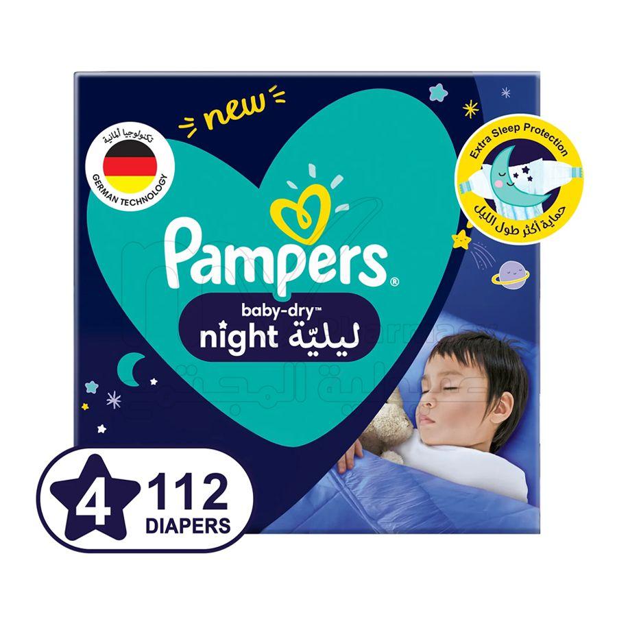 بامبرز ليلية(4) 1*112 ميجابوكس