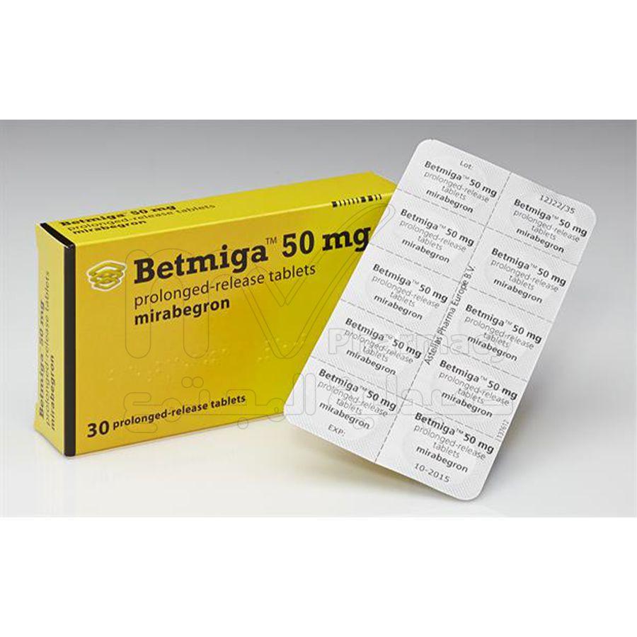 بيتميجا 50 مجم 30 أقراص