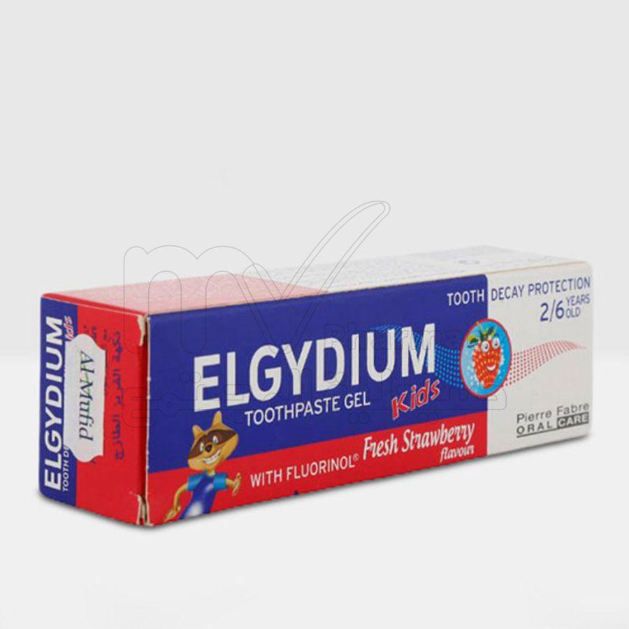 ايلجيديوم معجون أسنان اطفال 50