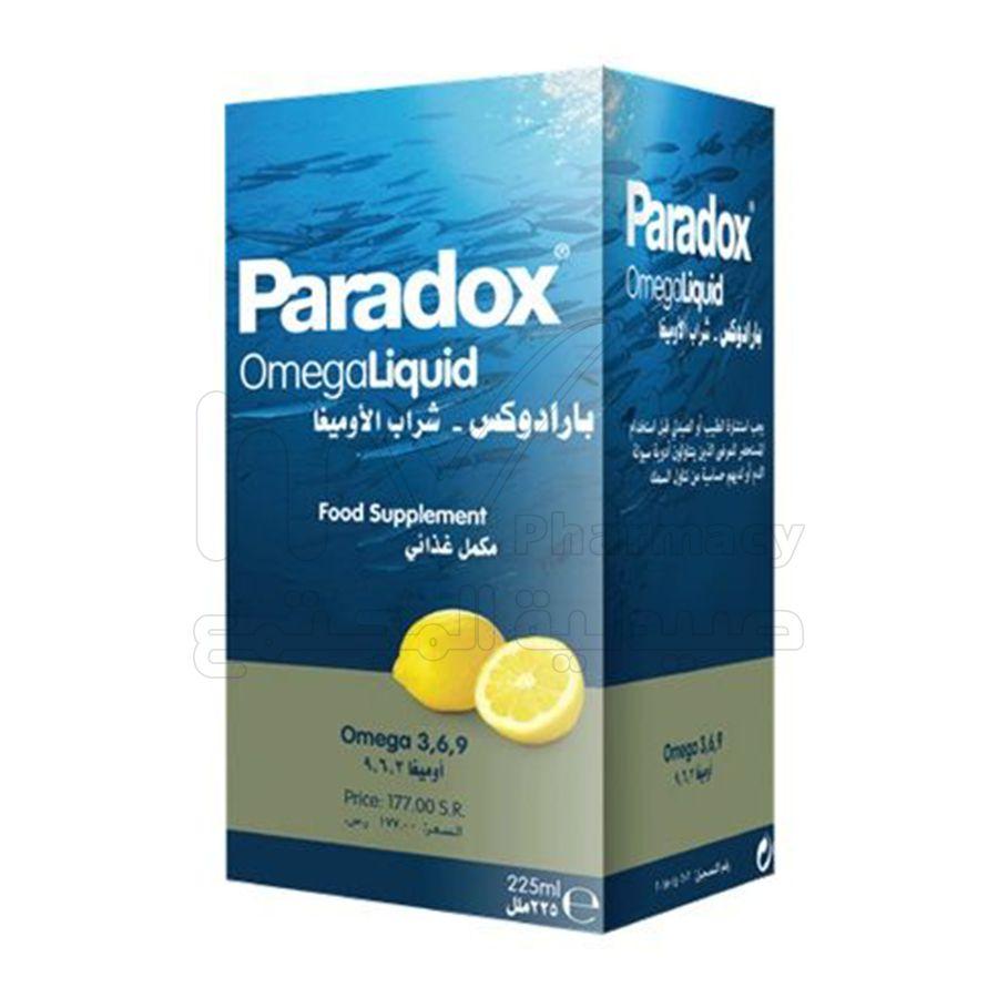 بارادوكس أوميجا 3 ليمون 225 مل