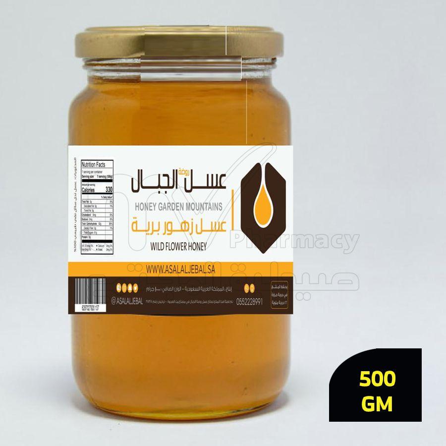 عسل زهور برية 500 جرام