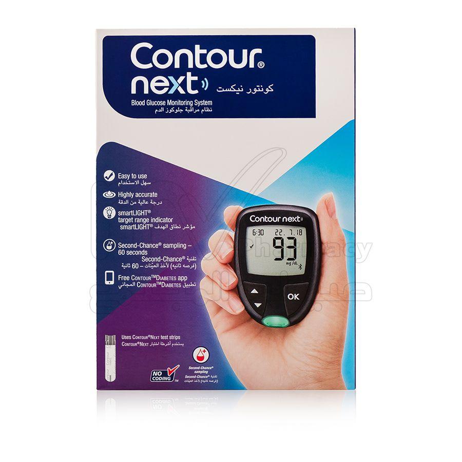 كونتور نيكست جهاز لقياس السكر
