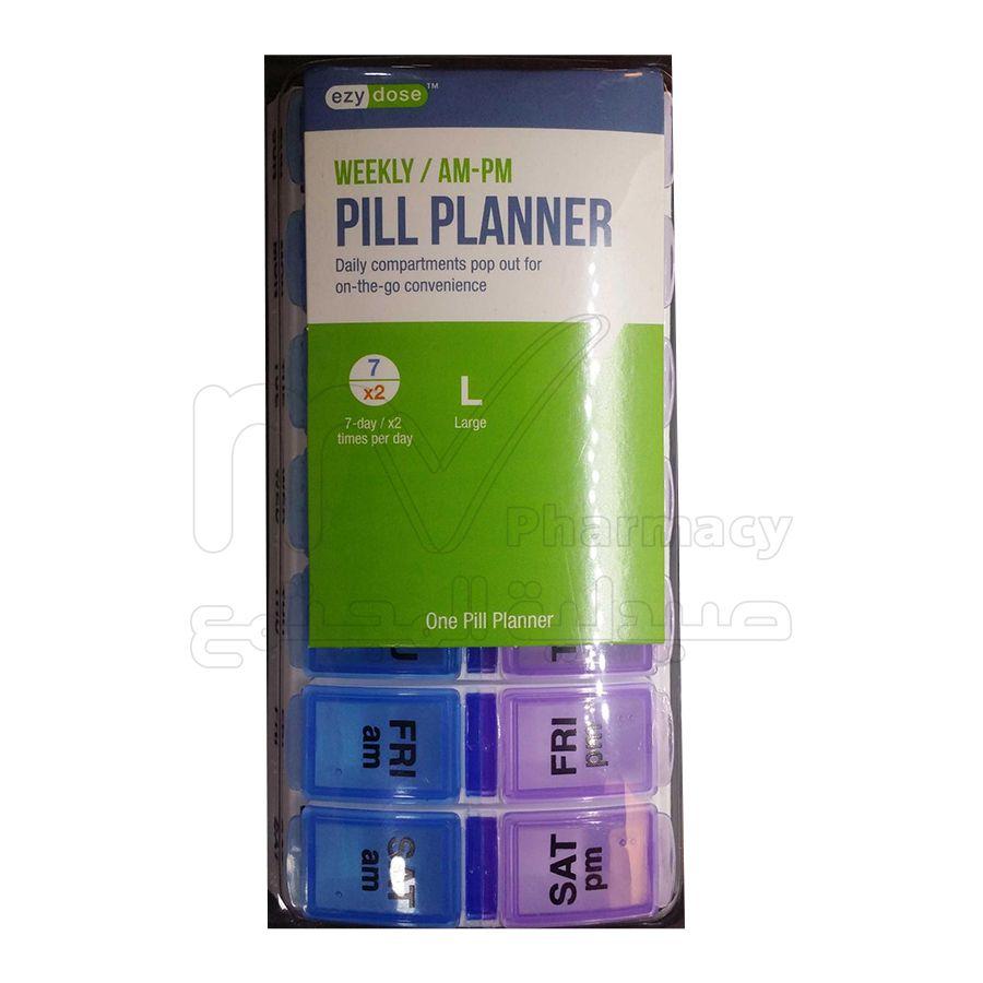 حافظة أدوية للمواعيد أسبوعية -