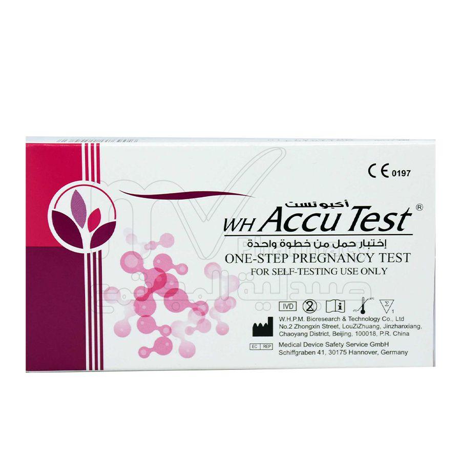 اكوا اختبار حمل
