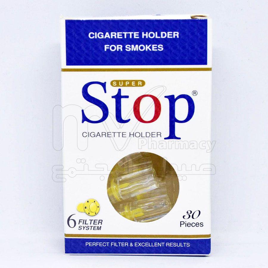فلتر سجائر صغير