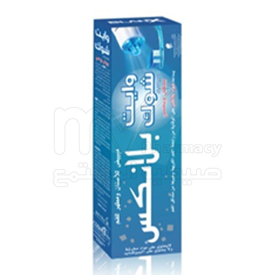 بلانكس وايت  الزرقاء+ليد 50 مل